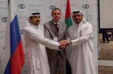 Strategy Links, Sberbank, Invest AD & VEB co-orgonaiser Russian investment road show in the UAE